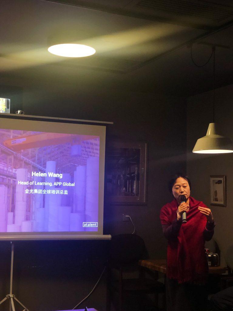 2018 atalent exclusive HR event APP speaker Helen Wang