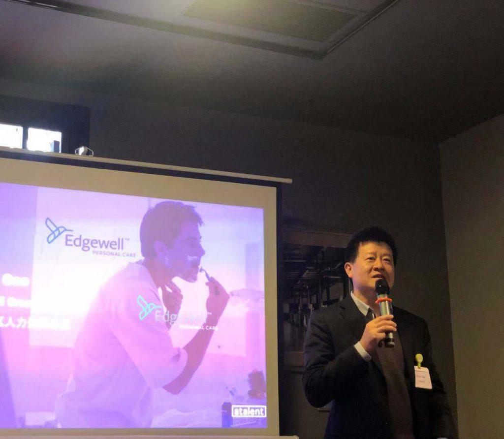 2018 atalent exclusive HR event Edgewell speaker Oliver Gao