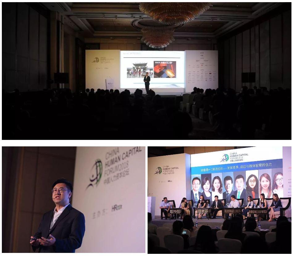 atalent 2018 human capital forum guest speech