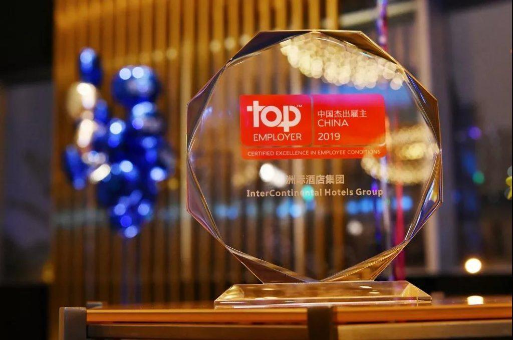atalent 2019 top employer IHG
