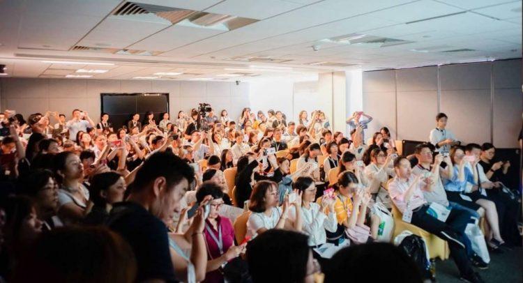 aTalent 2018 China HR Service Expo speech room