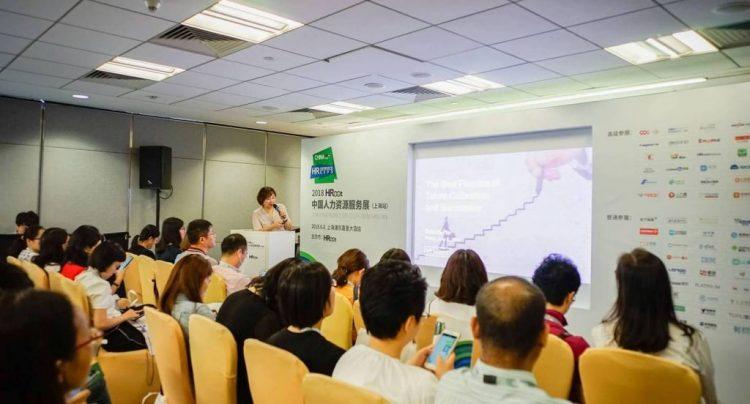 aTalent 2018 China HR Service Expo speech