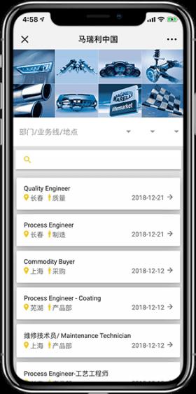 atalent recruit dashboard screenshot iphone