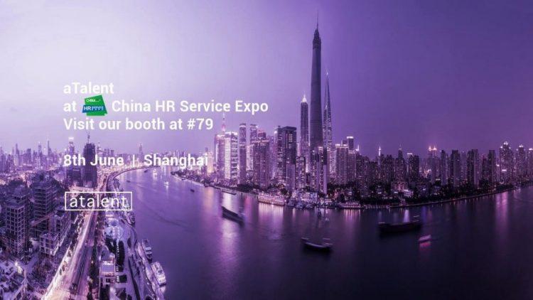 aTalent 2018 China HR Service Expo