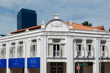 aTalent Singapore Building